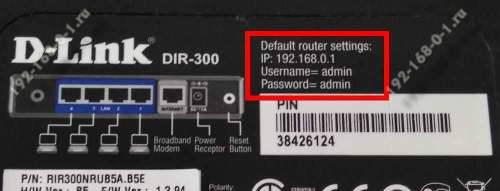 192.168 0.1 admin admin вход d-link
