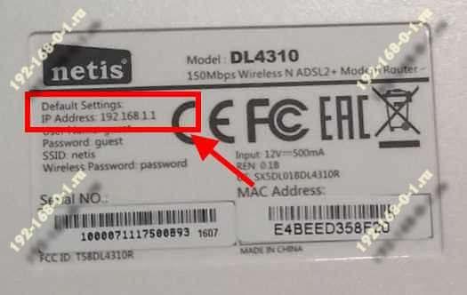вход в роутер 192.168.1.1 admin login wifi настройка