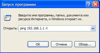 C:\Documents and Settings\Администратор\Рабочий стол\Скрины\9.jpg