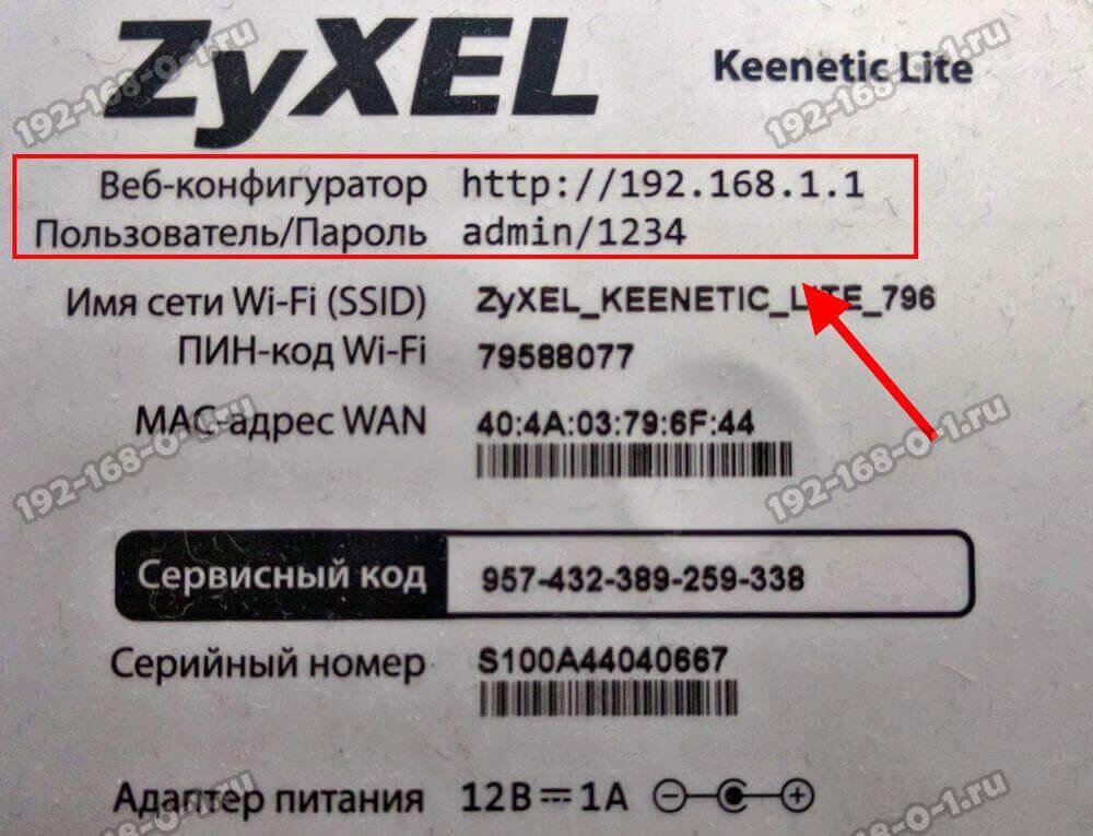 где найти ip адрес роутера