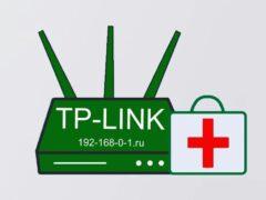 восстановление роутера tp-link